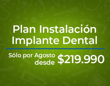 promociones-implantedental